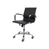 Cadeira De Escritório Trevalla Presidente Office Silver