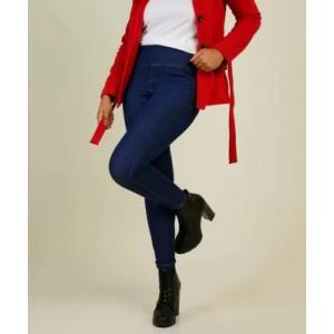 Calça Feminina Jeans Cintura Alta Skinny Marisa