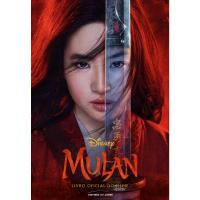 Livro - Mulan - Livro Oficial do Filme