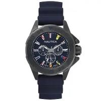 Relógio Nautica Masculino Borracha Azul - Napmia004